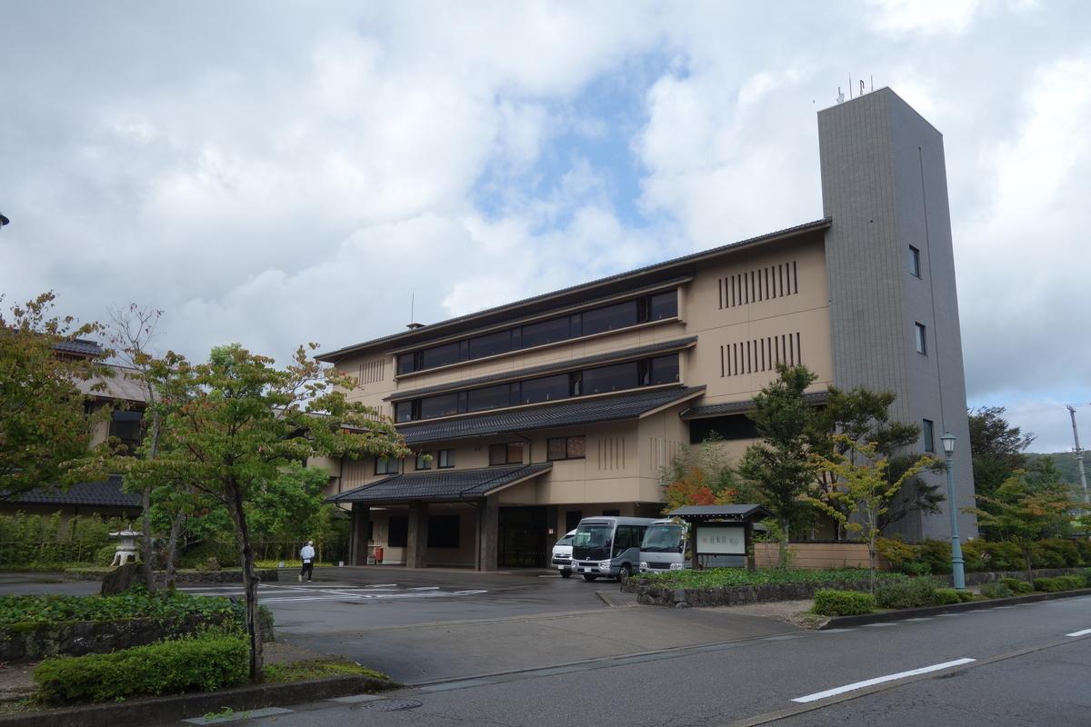 f:id:UrushiUshiru:20201004212558j:plain
