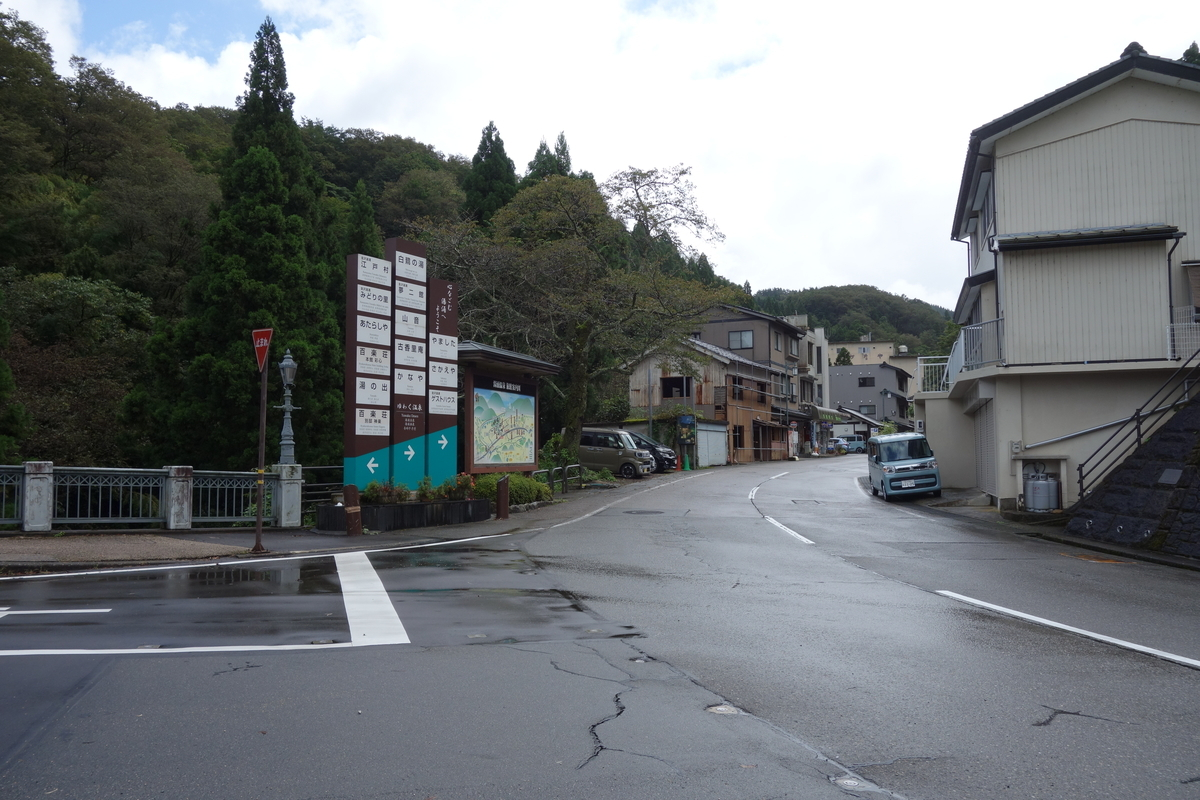 f:id:UrushiUshiru:20201004212616j:plain
