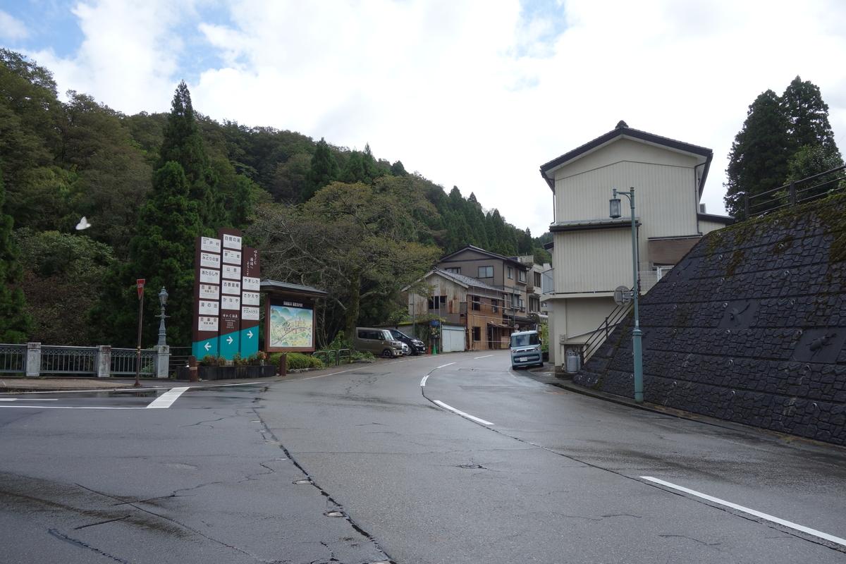 f:id:UrushiUshiru:20201004213721j:plain