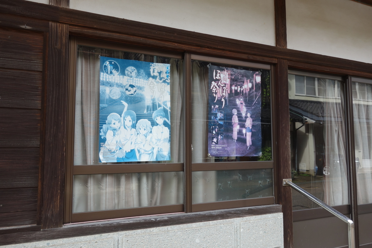 f:id:UrushiUshiru:20201004213835j:plain