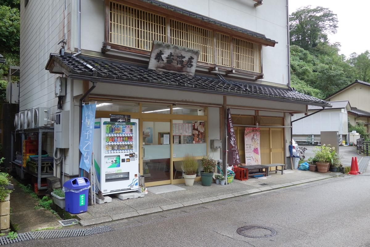 f:id:UrushiUshiru:20201004214214j:plain
