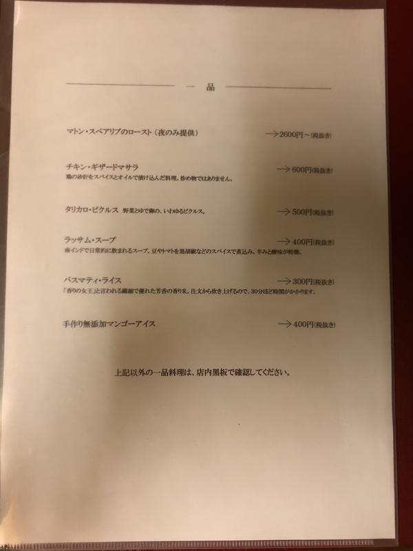 f:id:UrushiUshiru:20201006215220j:plain
