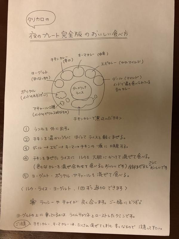 f:id:UrushiUshiru:20201006215323j:plain