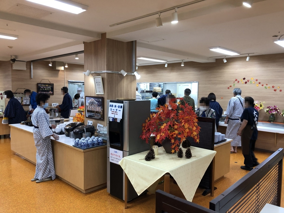 f:id:UrushiUshiru:20201010022732j:plain