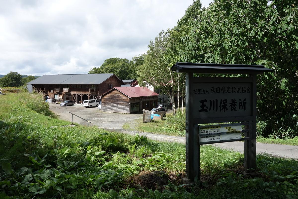 f:id:UrushiUshiru:20201010023244j:plain