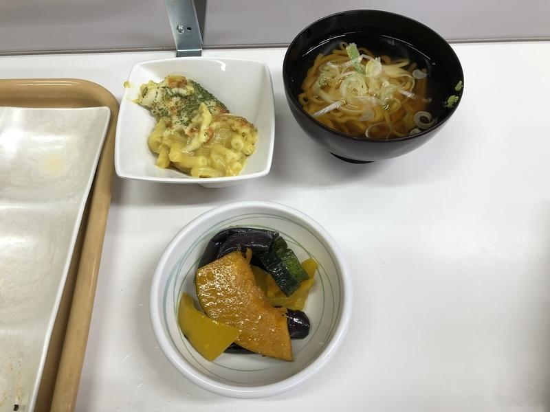 f:id:UrushiUshiru:20201011042012j:plain
