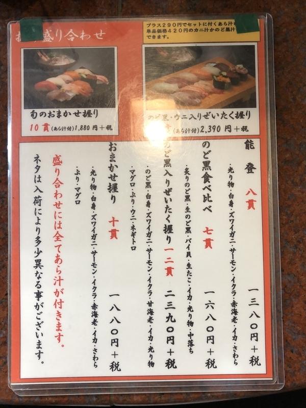 f:id:UrushiUshiru:20201014162417j:plain