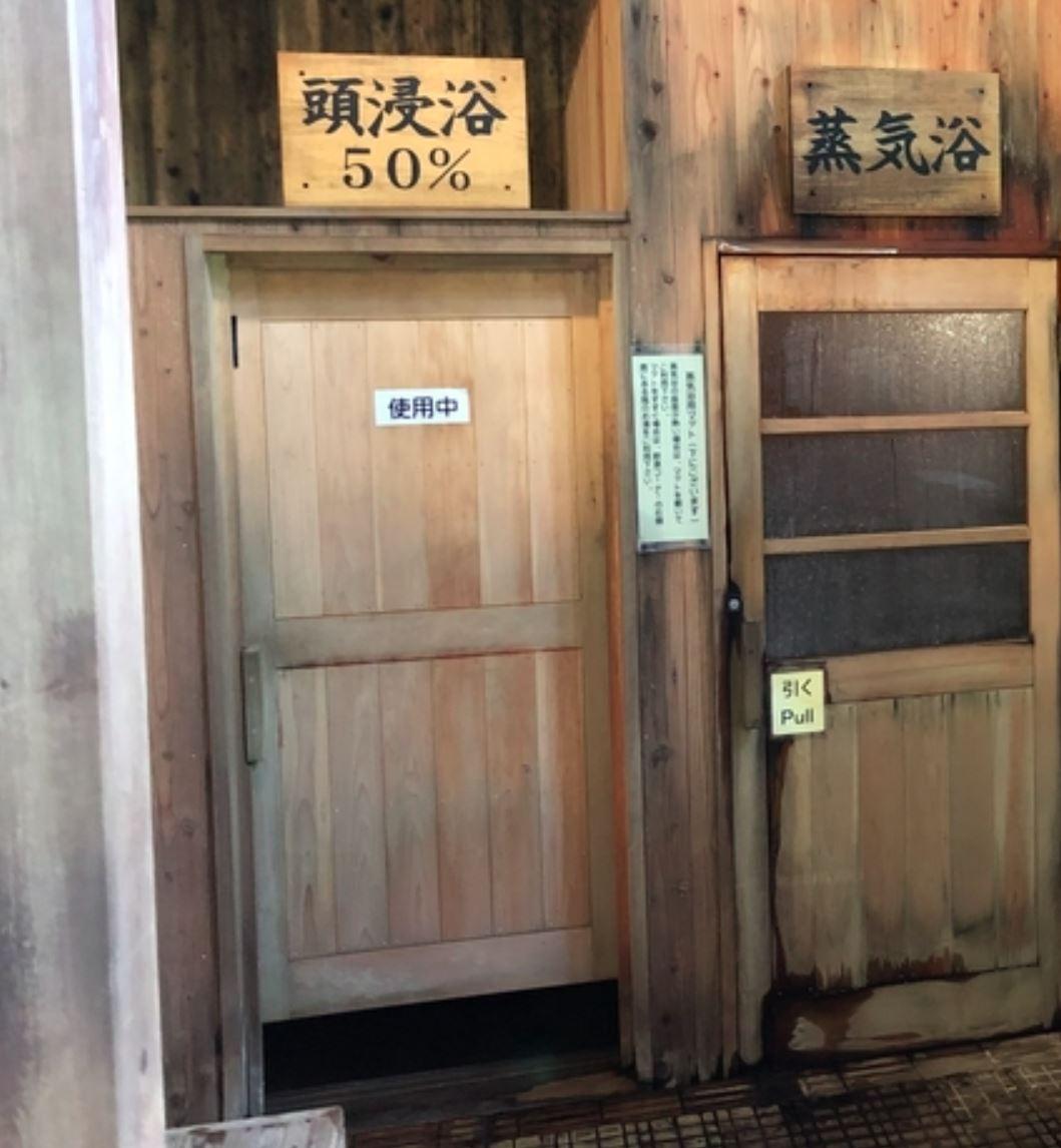 f:id:UrushiUshiru:20201015031548j:plain