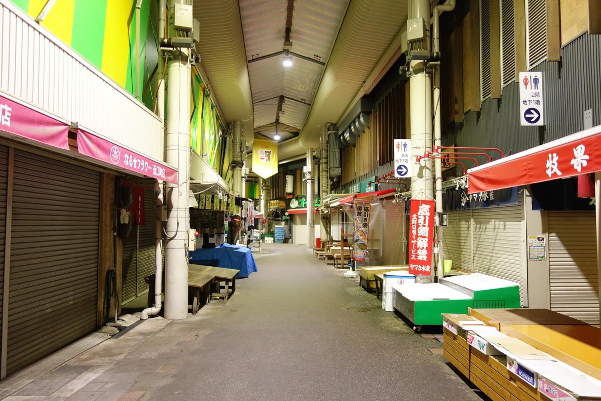 f:id:UrushiUshiru:20201015032929j:plain