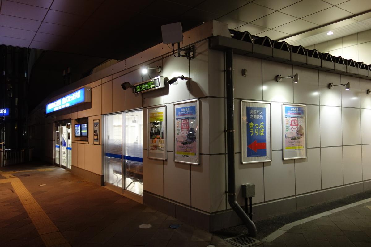 f:id:UrushiUshiru:20201015043937j:plain