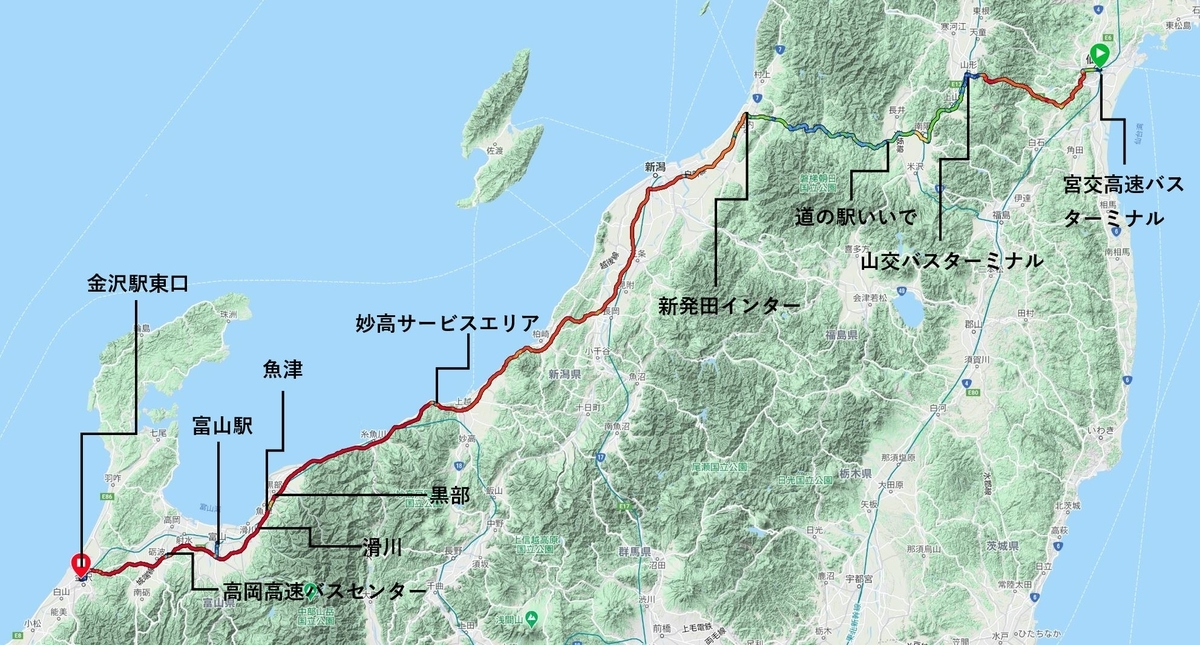 f:id:UrushiUshiru:20201017033914j:plain