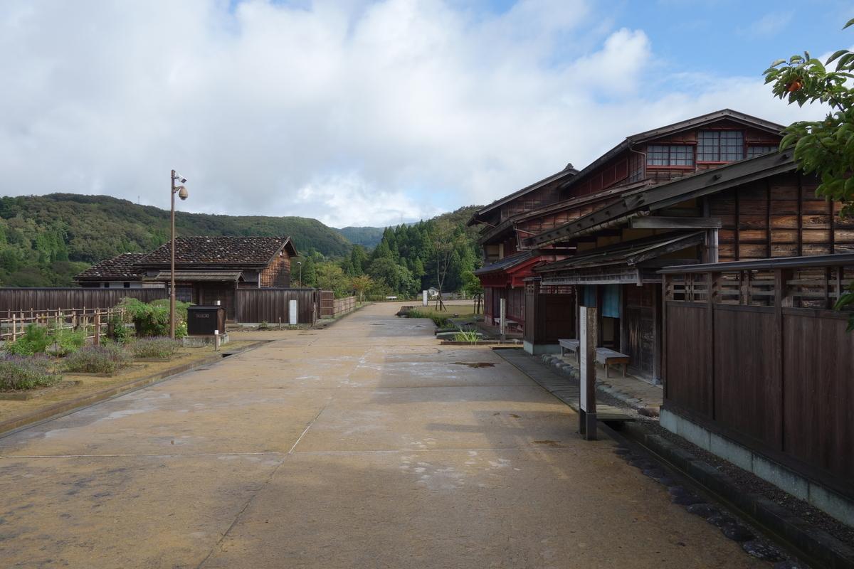 f:id:UrushiUshiru:20201017175010j:plain
