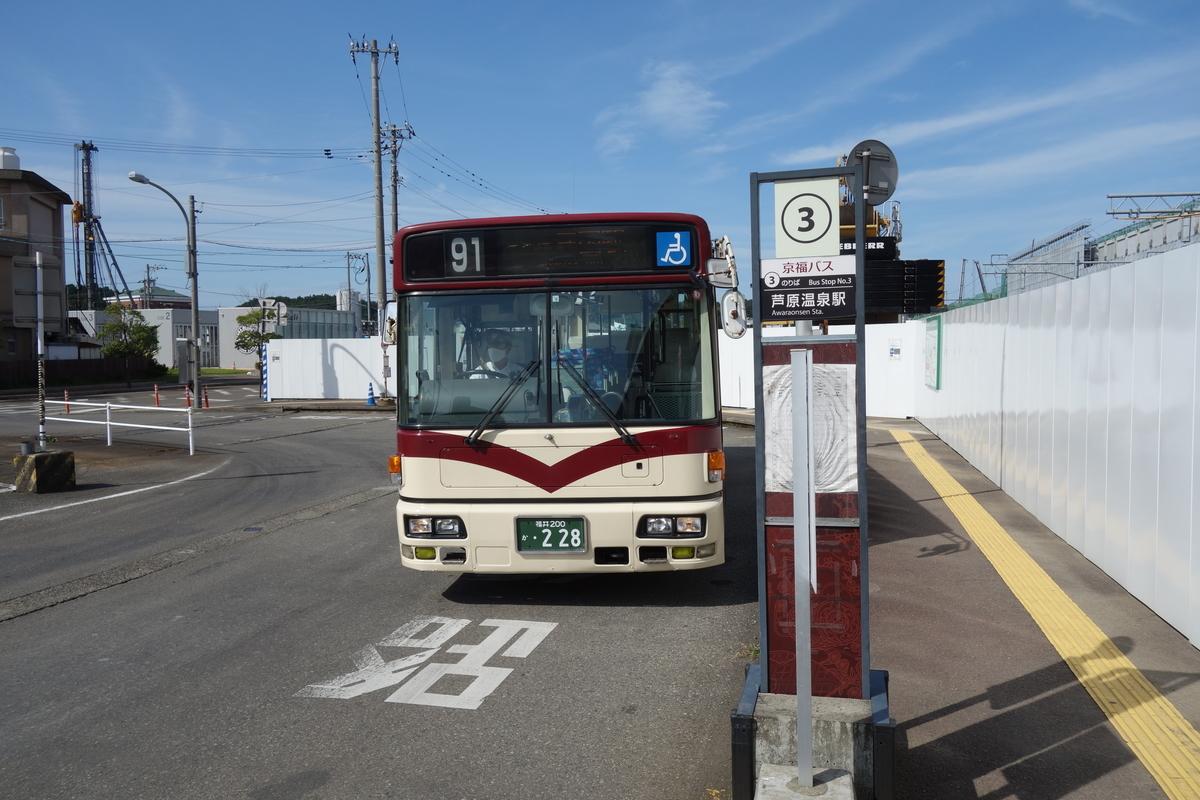 f:id:UrushiUshiru:20201021152541j:plain