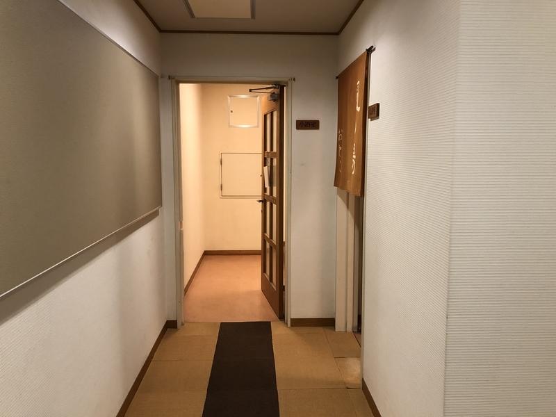 f:id:UrushiUshiru:20201021154547j:plain