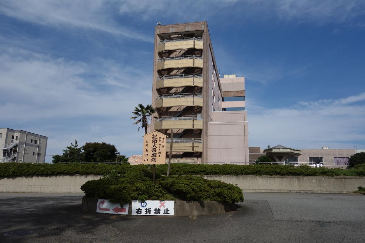 f:id:UrushiUshiru:20201021160218j:plain