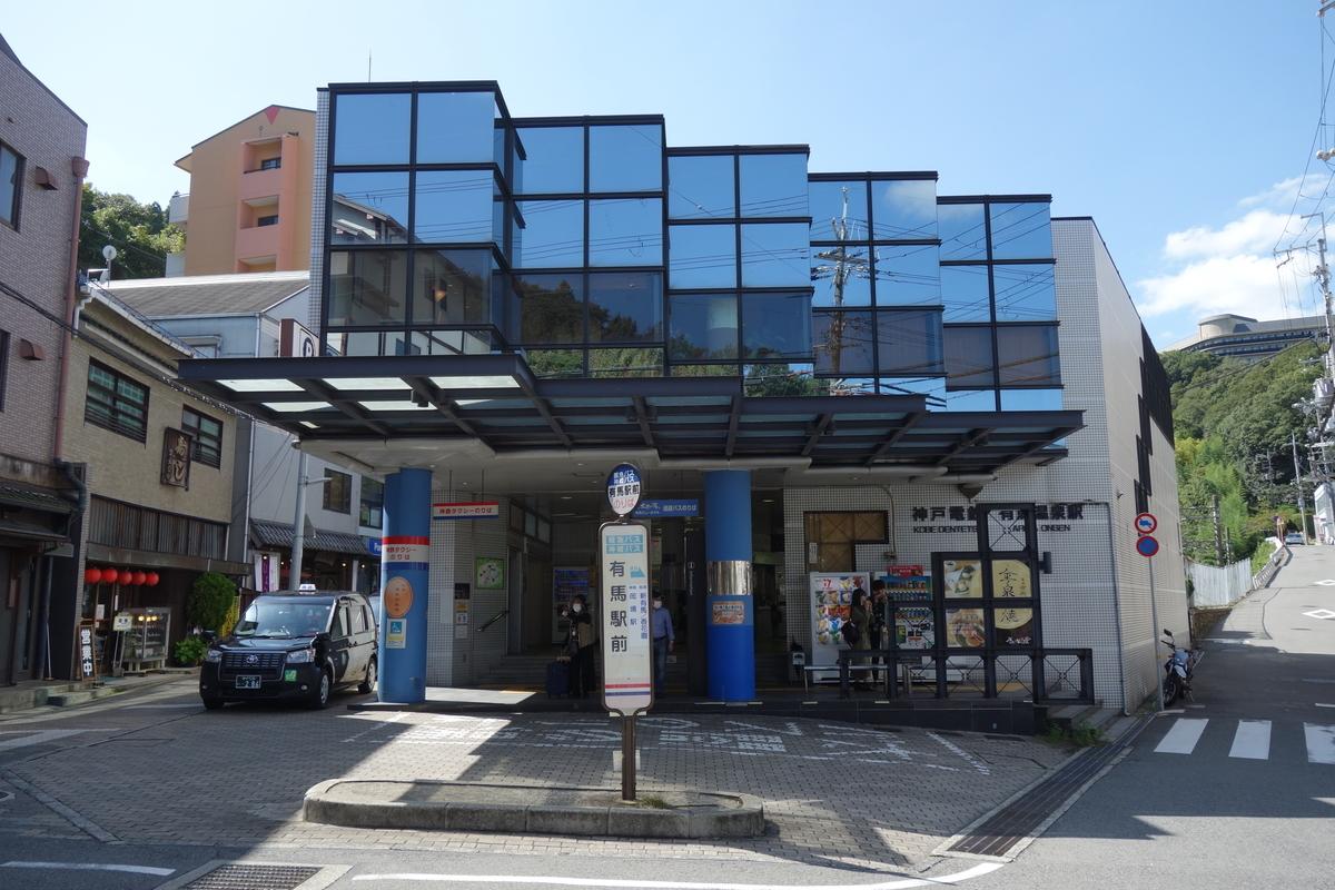 f:id:UrushiUshiru:20201021160633j:plain