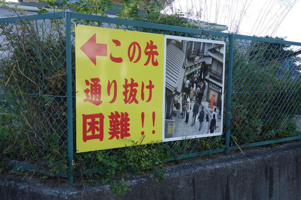 f:id:UrushiUshiru:20201021161331j:plain