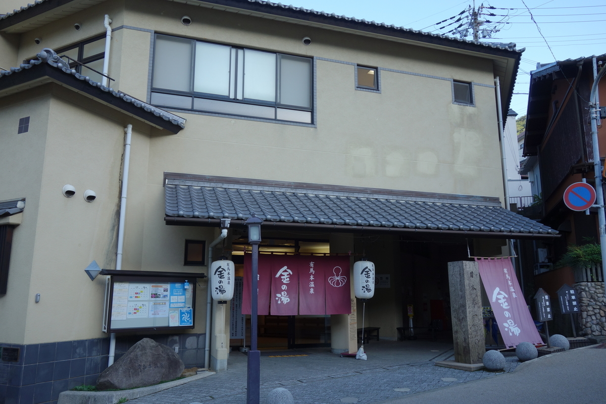 f:id:UrushiUshiru:20201021161938j:plain