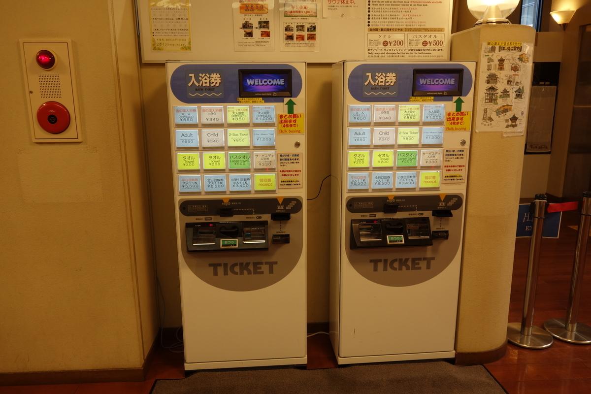 f:id:UrushiUshiru:20201021162002j:plain