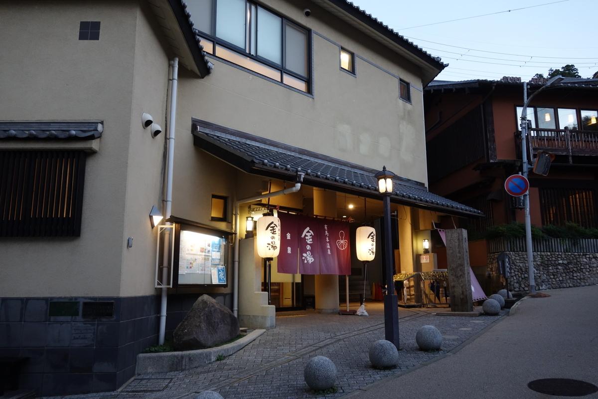 f:id:UrushiUshiru:20201021163033j:plain
