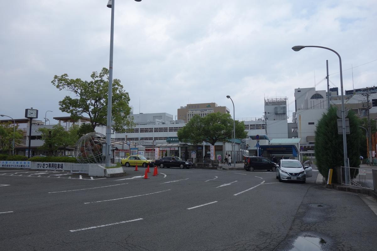 f:id:UrushiUshiru:20201021164218j:plain