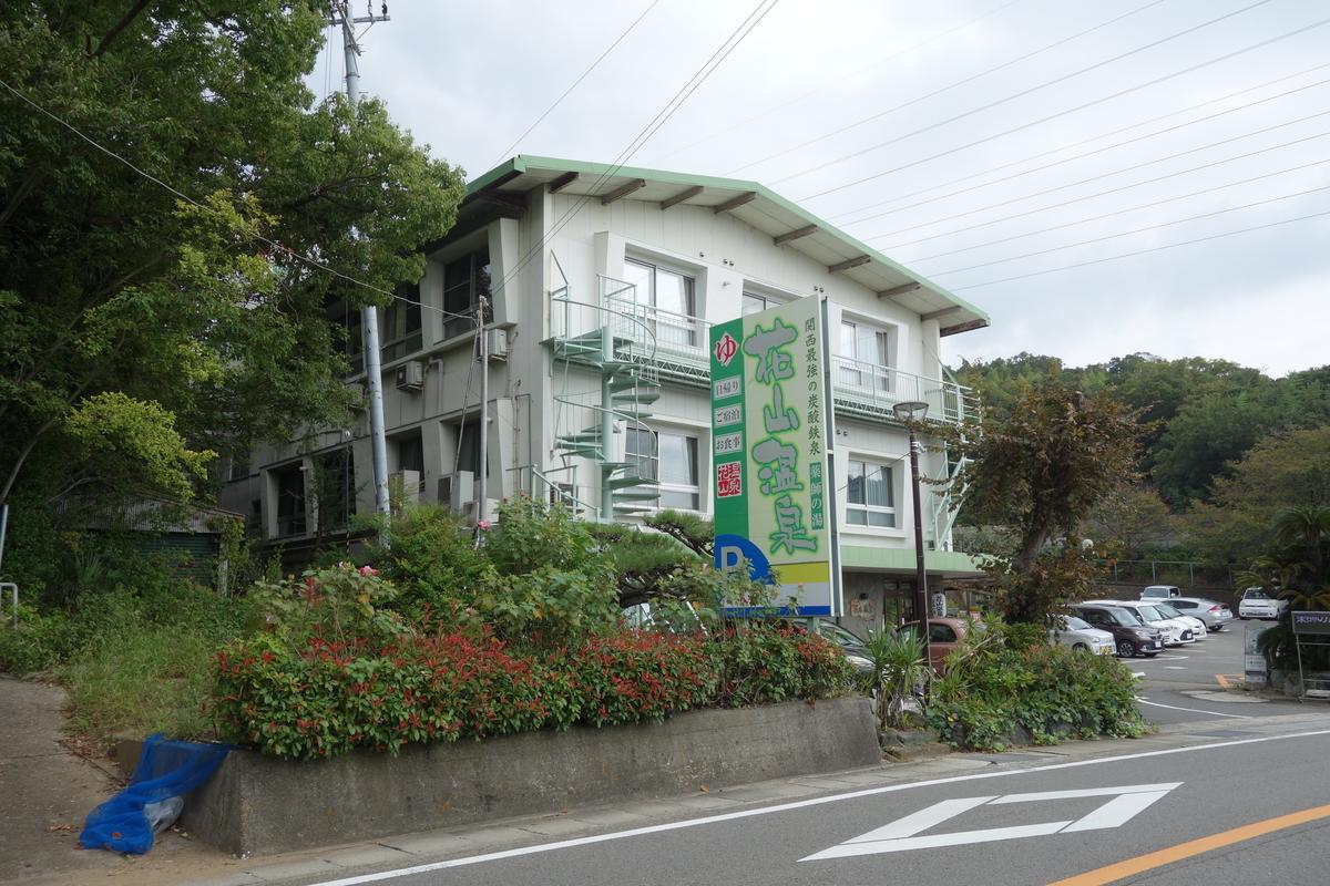 f:id:UrushiUshiru:20201021164547j:plain