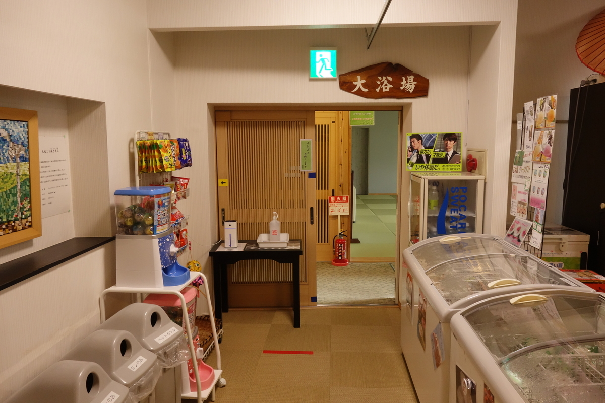 f:id:UrushiUshiru:20201021164824j:plain