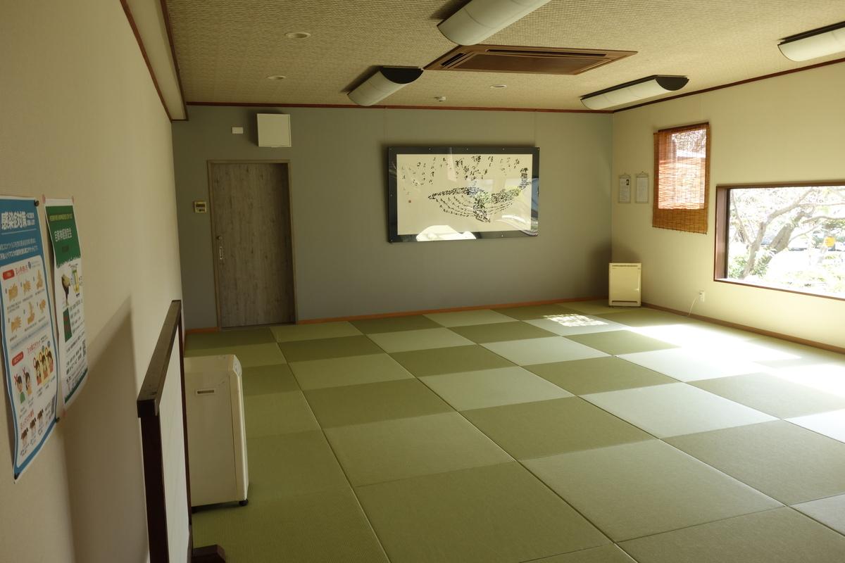 f:id:UrushiUshiru:20201021165120j:plain