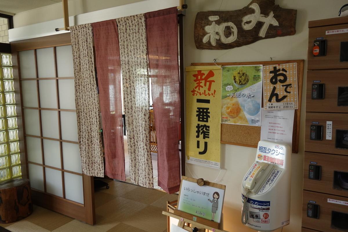 f:id:UrushiUshiru:20201021165139j:plain