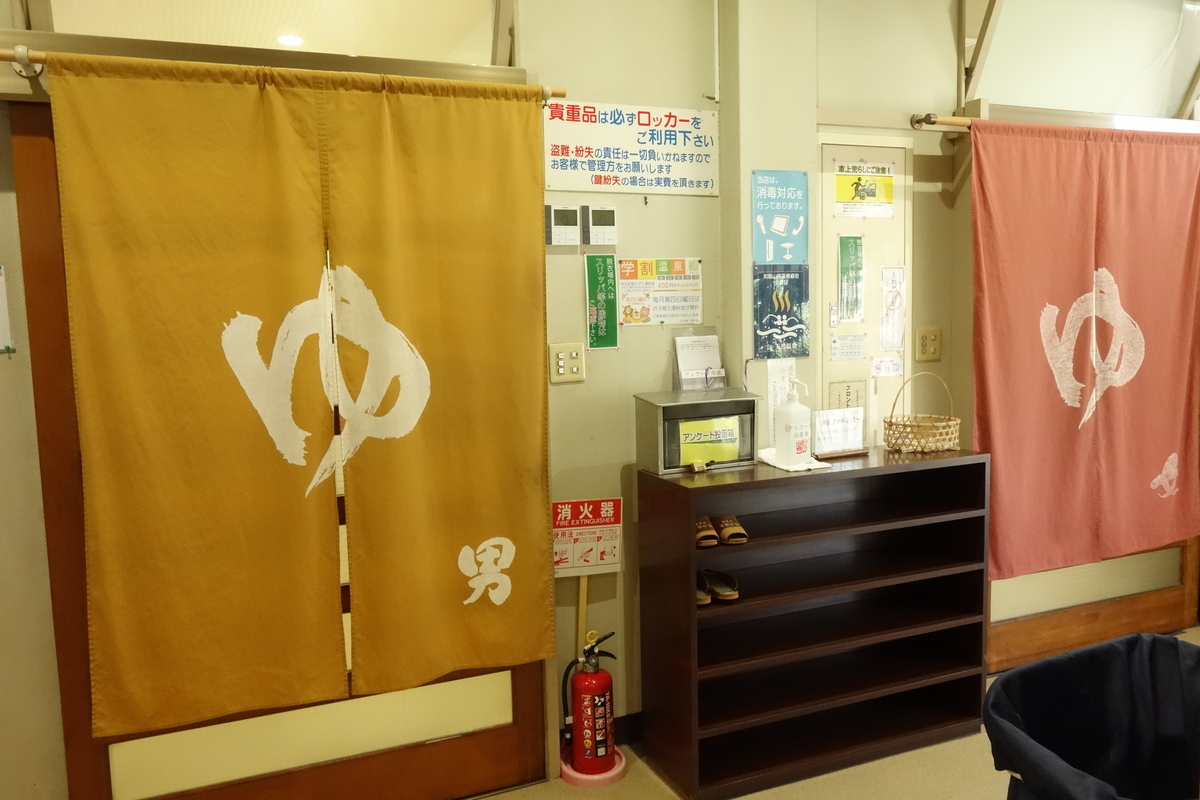f:id:UrushiUshiru:20201021165504j:plain