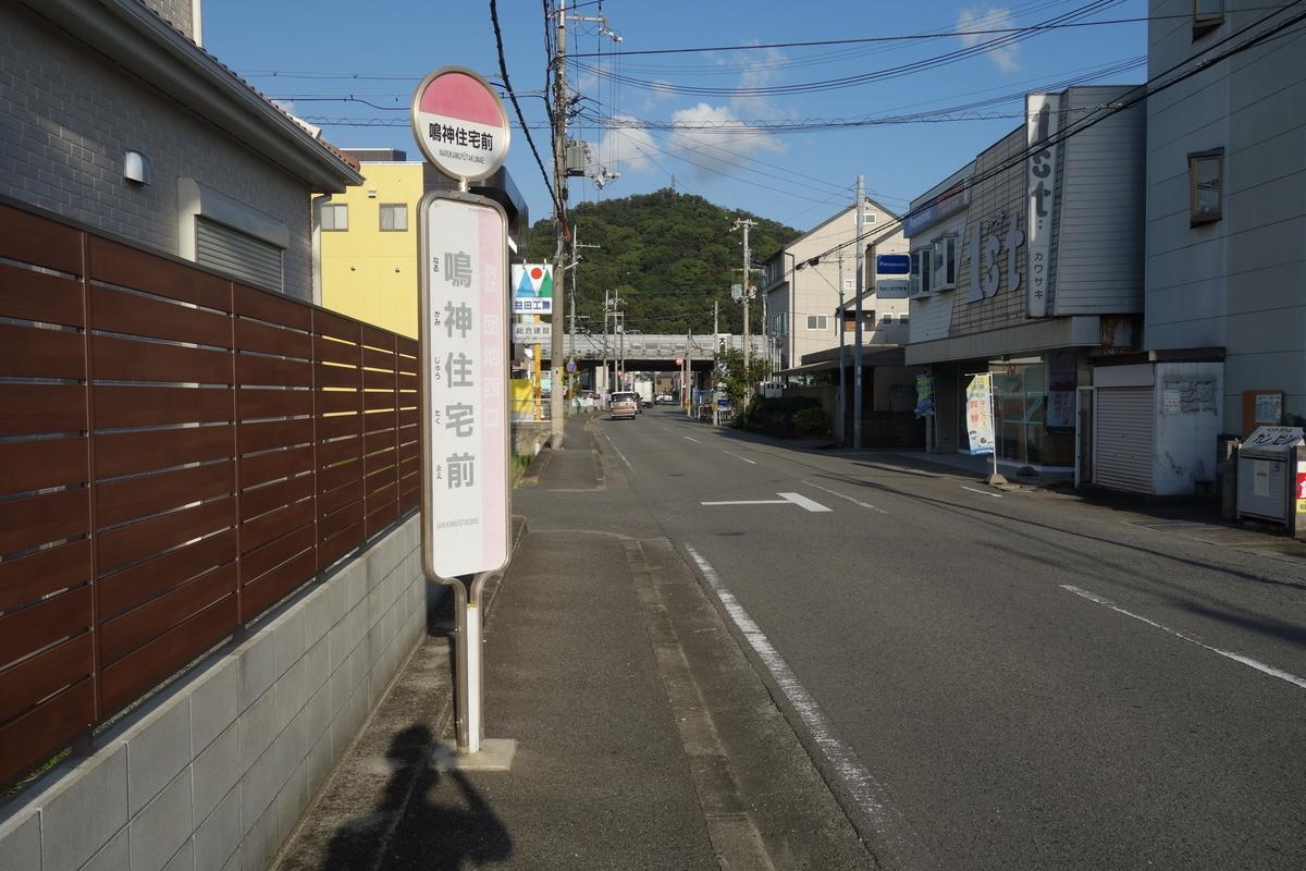 f:id:UrushiUshiru:20201021170907j:plain