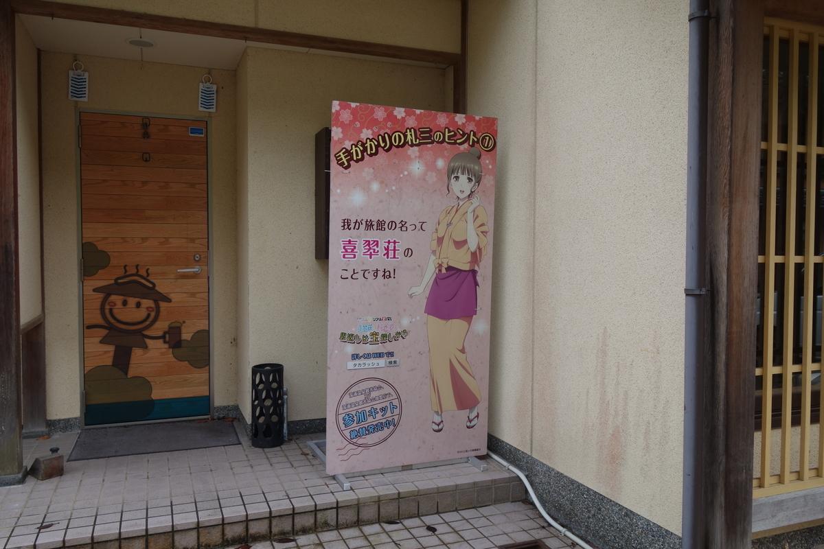 f:id:UrushiUshiru:20201021172338j:plain