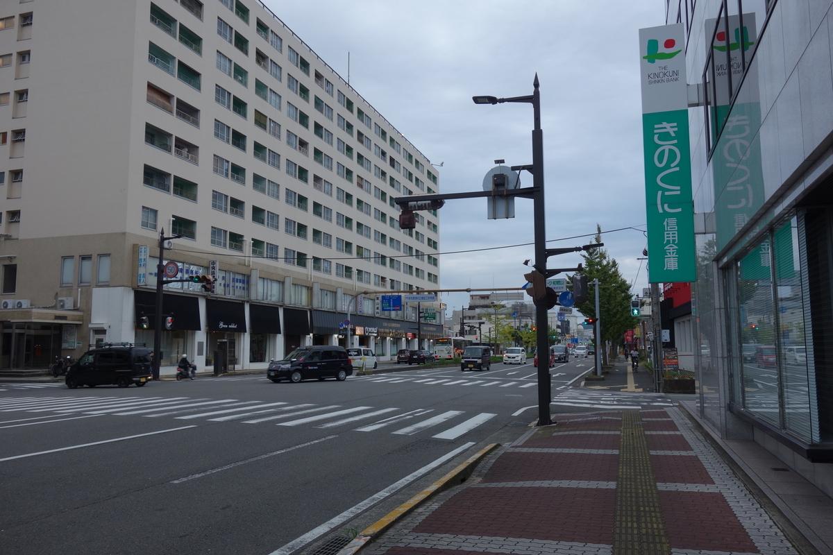 f:id:UrushiUshiru:20201021182430j:plain