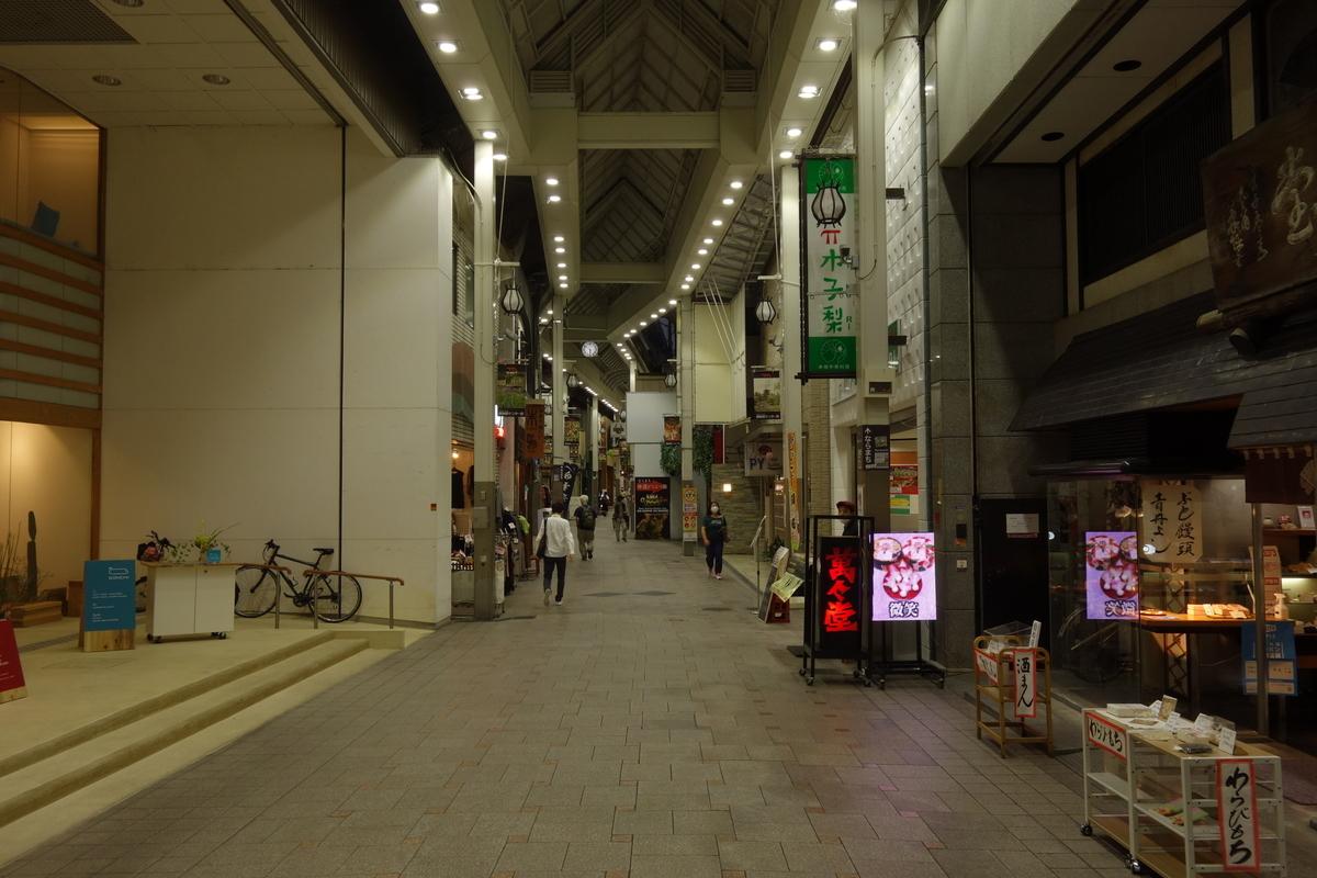 f:id:UrushiUshiru:20201021182925j:plain
