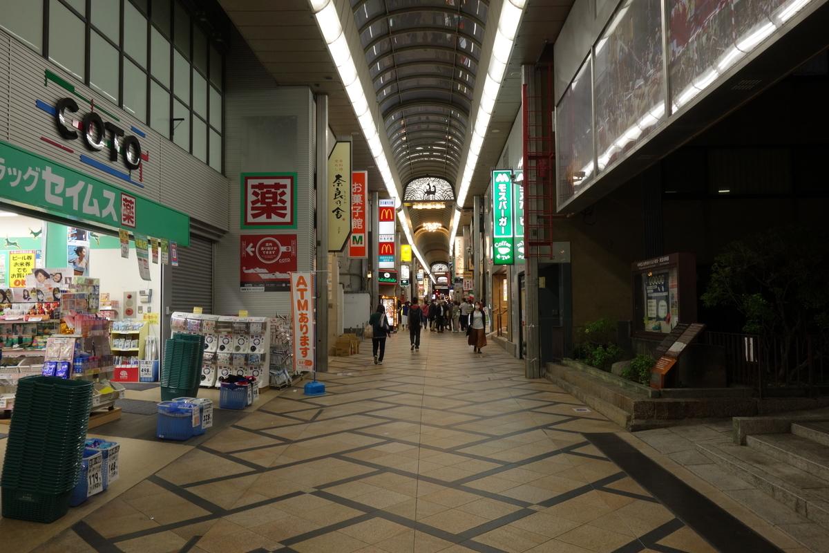 f:id:UrushiUshiru:20201021182956j:plain