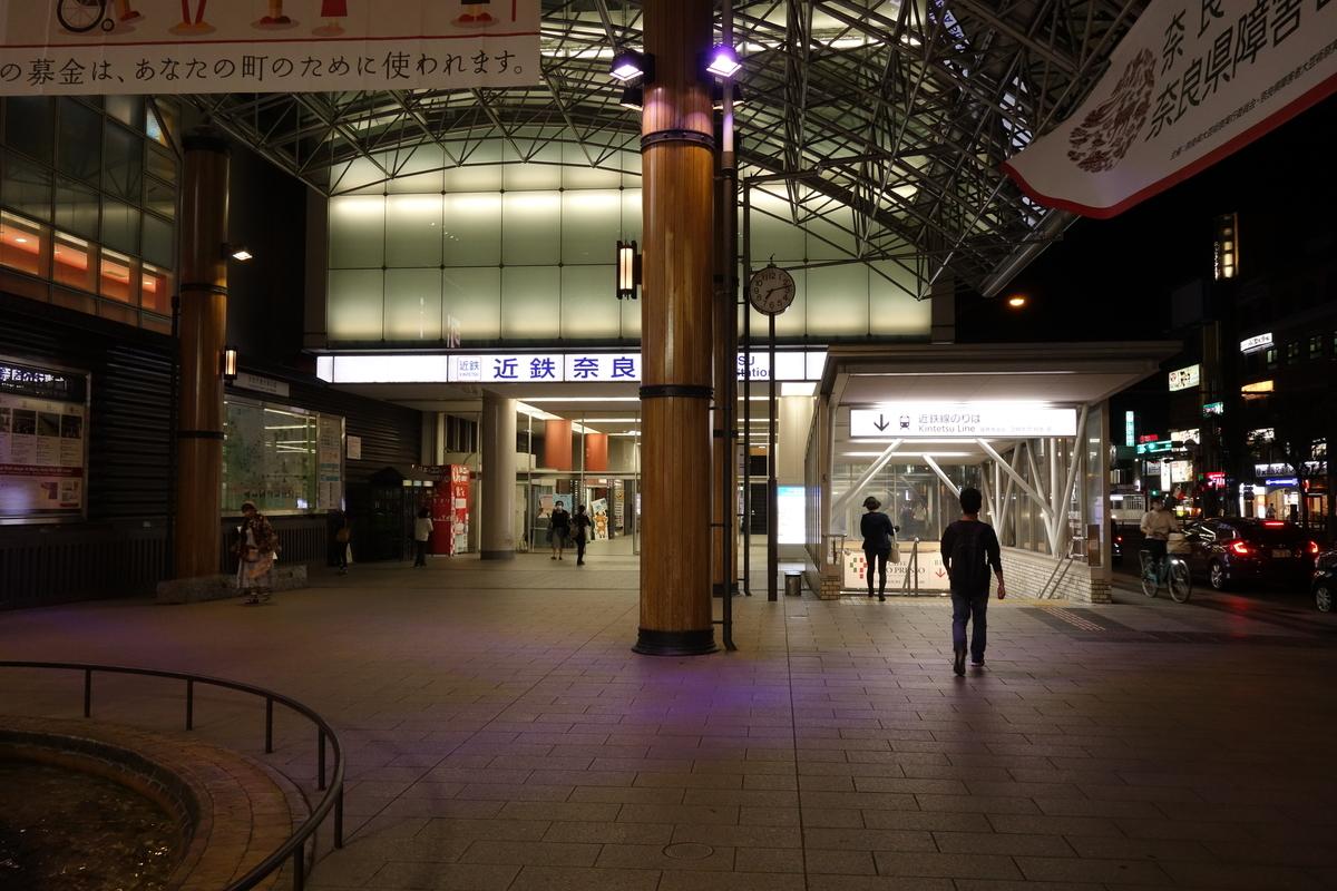 f:id:UrushiUshiru:20201021183011j:plain