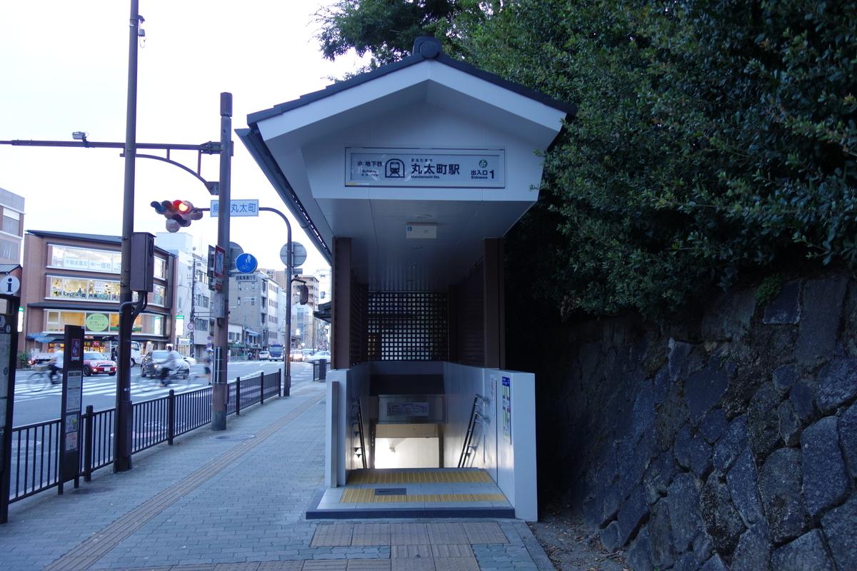 f:id:UrushiUshiru:20201021183750j:plain