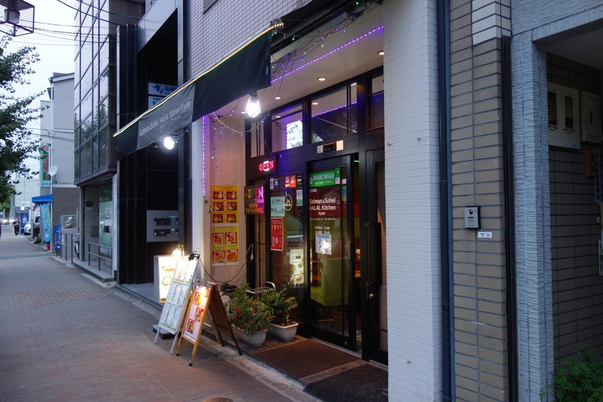 f:id:UrushiUshiru:20201021183846j:plain