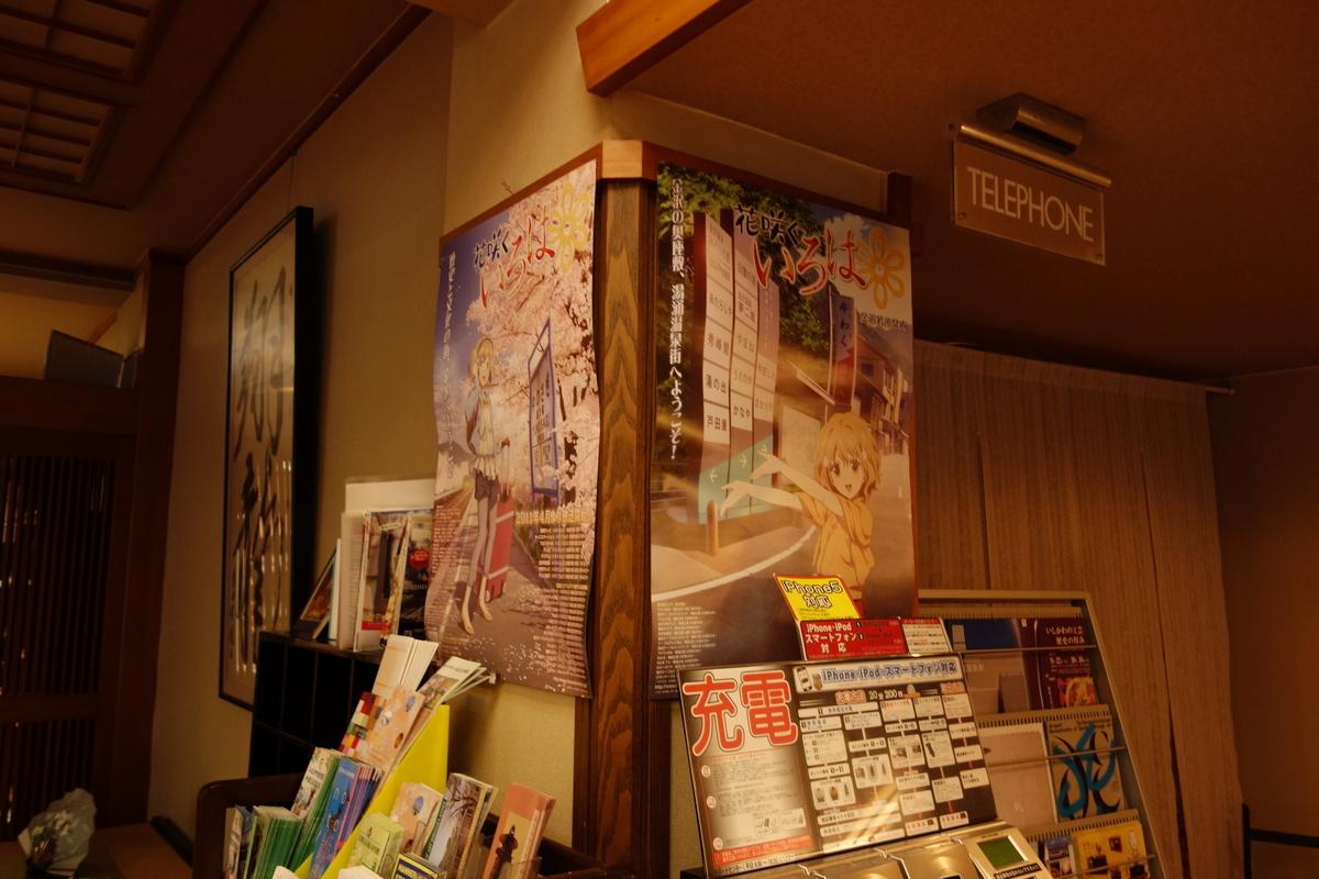 f:id:UrushiUshiru:20201024020548j:plain