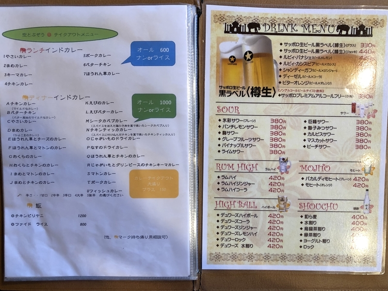 f:id:UrushiUshiru:20201026013859j:plain