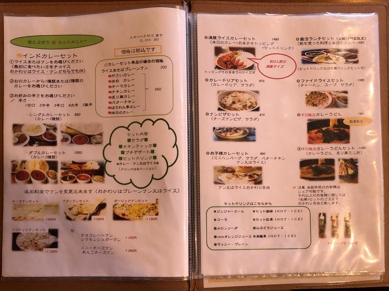 f:id:UrushiUshiru:20201026013957j:plain