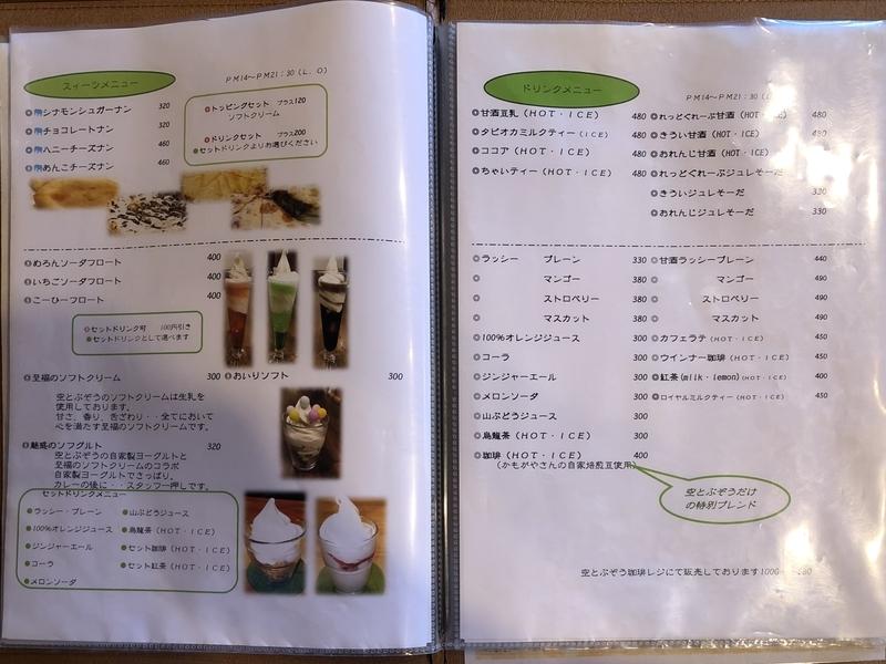 f:id:UrushiUshiru:20201026014008j:plain
