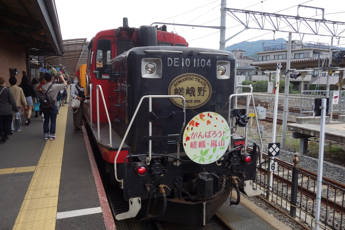 f:id:UrushiUshiru:20201026133844j:plain