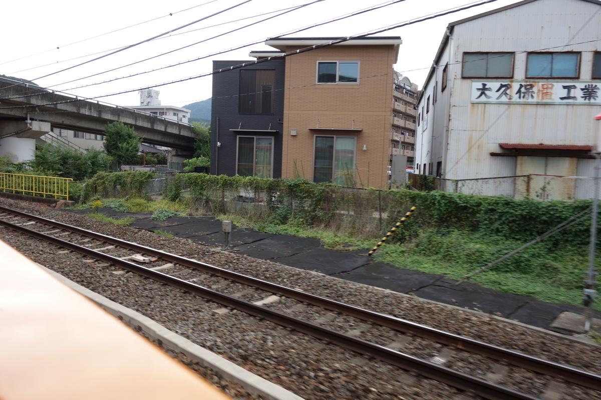 f:id:UrushiUshiru:20201026134104j:plain