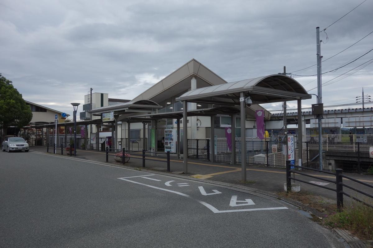 f:id:UrushiUshiru:20201026140350j:plain