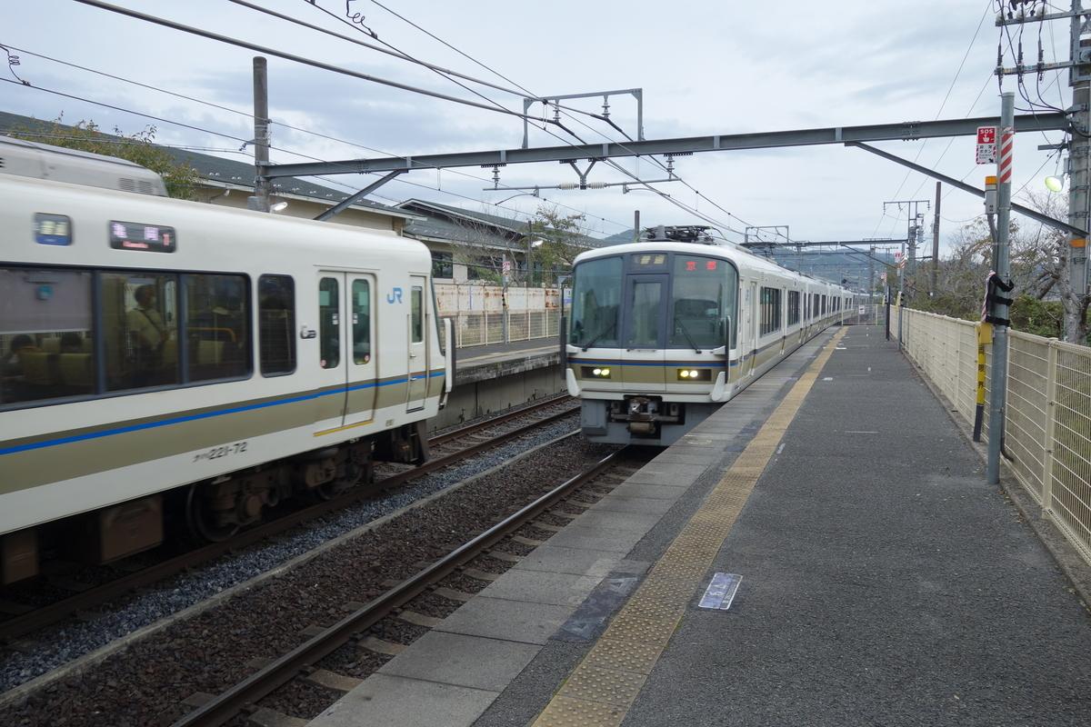 f:id:UrushiUshiru:20201026140445j:plain