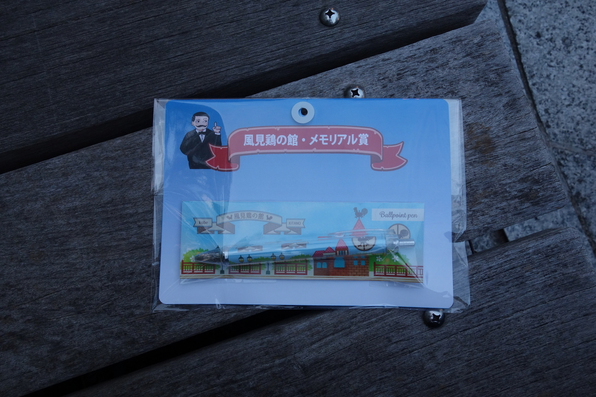 f:id:UrushiUshiru:20201026145337j:plain