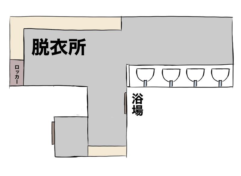 f:id:UrushiUshiru:20201103025658j:plain