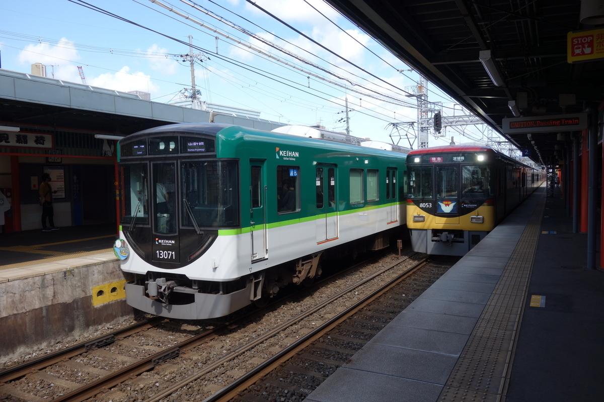 f:id:UrushiUshiru:20201103150835j:plain
