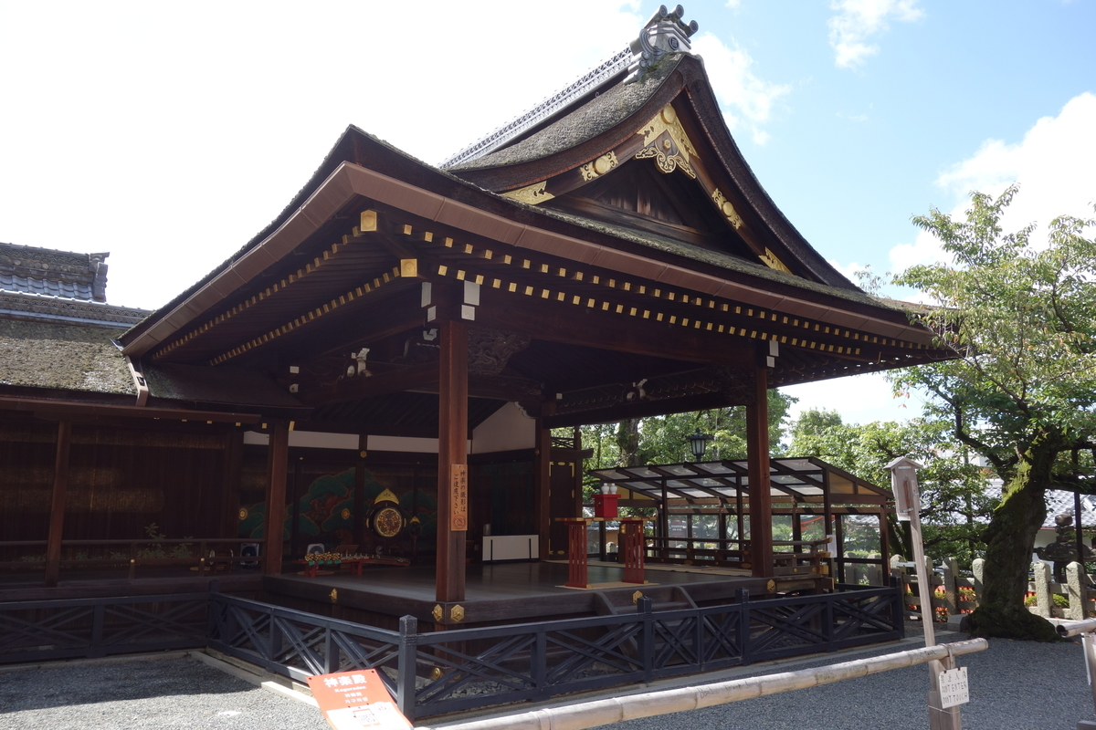 f:id:UrushiUshiru:20201103151210j:plain